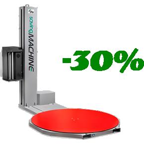 Паллетоупаковщик Saving Machine E-MPS со скидкой 30% по акции!