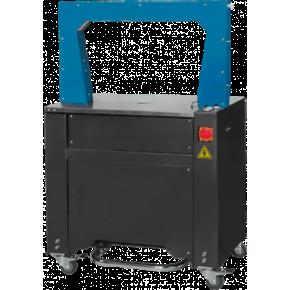 Автоматическая стреппинг-машина Extend EXS-135