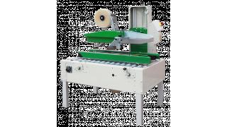 Полуавтоматический заклейщик коробов Comarme GEM 520