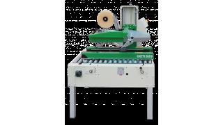 Comarme GEM 520 заклейщик картонных коробок